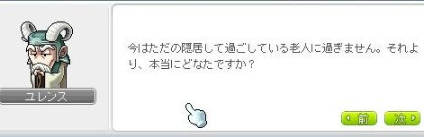 Ange203.jpg