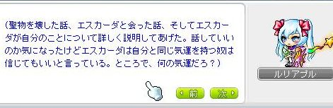 Ange204.jpg