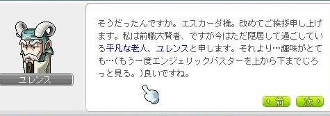 Ange205.jpg