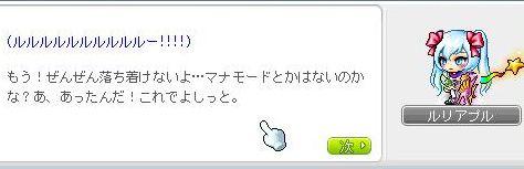 Ange209.jpg