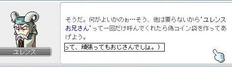 Ange211.jpg