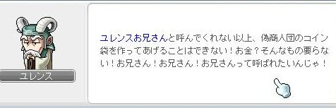 Ange212.jpg