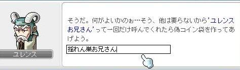 Ange214.jpg