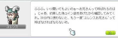Ange215.jpg