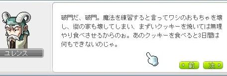 Ange218.jpg