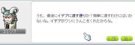 Ange219.jpg