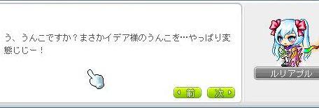 Ange220.jpg
