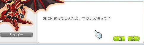 Ange227.jpg