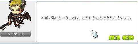 Ange229.jpg