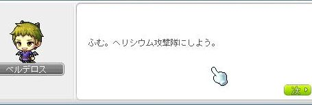 Ange23.jpg