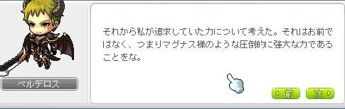 Ange230.jpg