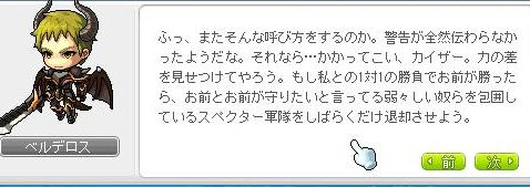 Ange235.jpg