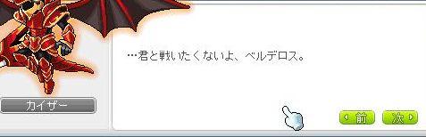 Ange236.jpg