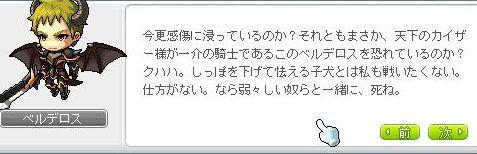 Ange237.jpg