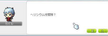 Ange24.jpg