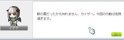 Ange243.jpg