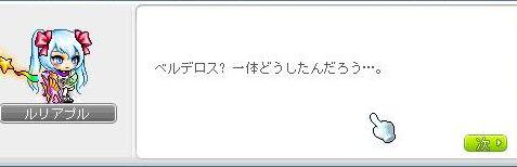 Ange247.jpg