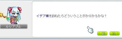 Ange248.jpg
