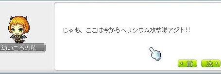 Ange29.jpg