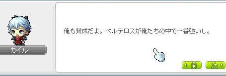 Ange33.jpg