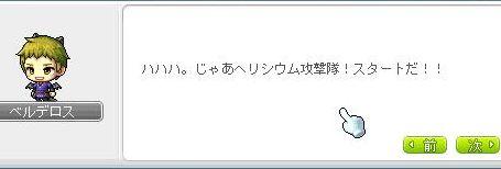 Ange36.jpg