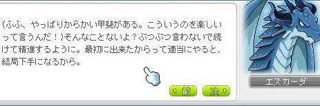 Ange39.jpg