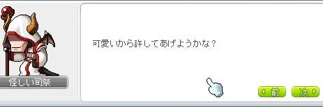 Ange44.jpg