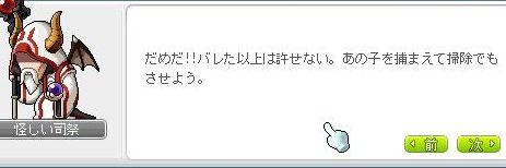 Ange45.jpg