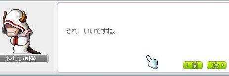 Ange46.jpg