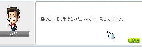 Ange48.jpg