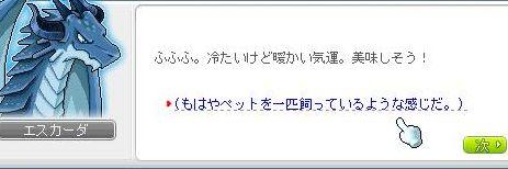 Ange50.jpg