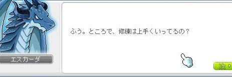 Ange52.jpg