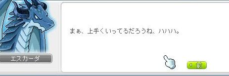 Ange53.jpg