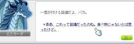 Ange56.jpg