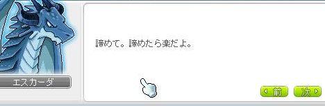 Ange62.jpg