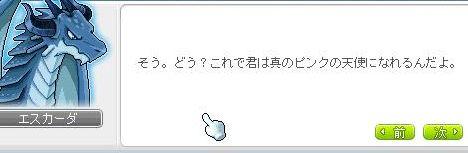 Ange66.jpg