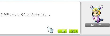 Ange67.jpg