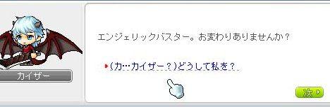 Ange70.jpg