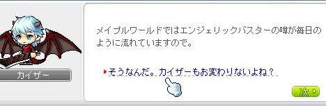 Ange71.jpg