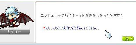 Ange76.jpg