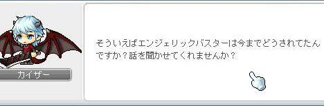 Ange77.jpg