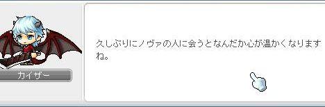 Ange78.jpg