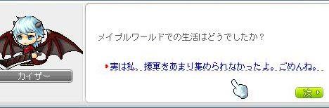Ange79.jpg