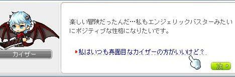 Ange84.jpg