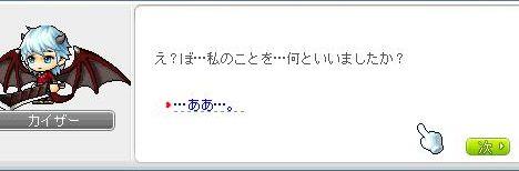 Ange85.jpg