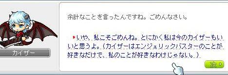 Ange87.jpg