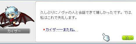 Ange89.jpg