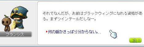 Ange95.jpg