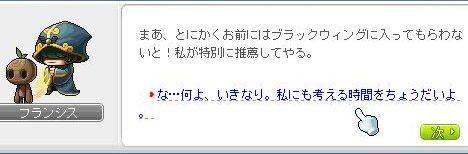 Ange96.jpg