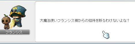 Ange98.jpg